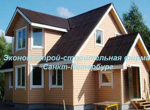 Современный загородный коттедж R9 в Москве