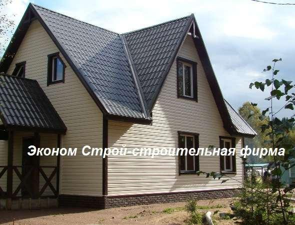 Отделка сайдингом, стоимость и фото работ наружной отделки ...: http://www.economstroi.narod.ru/otdelkasayding.html